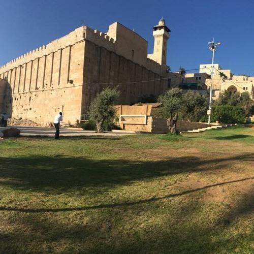 Hebron & First Jewish Land Purchase