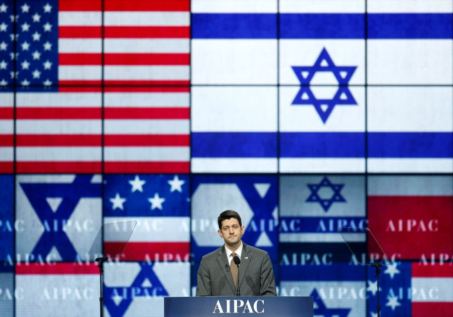 AIPAC 2017 – 4th Pilgrimage Holiday